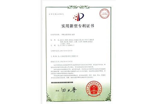 Patent certificate for utility model