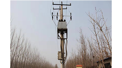 Weiqiao power supply bureau
